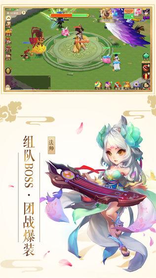 梦幻飞仙录V1.1.0 安卓版