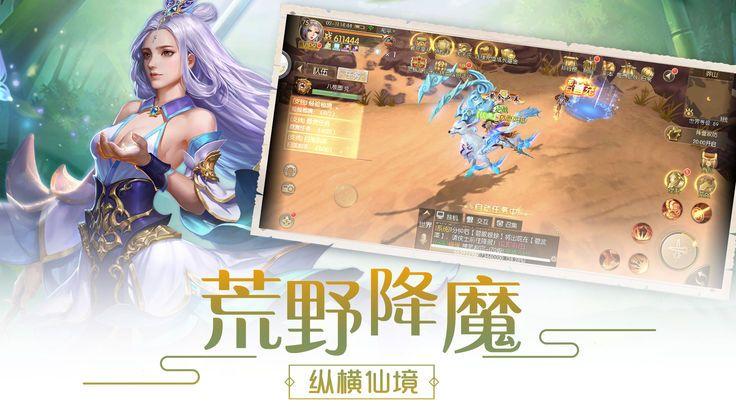 青云小师妹V1.0 安卓版