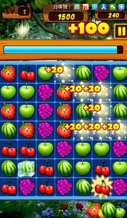 水果连线V3.0.1 安卓版