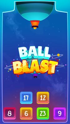 弹球粉碎V1.3.1 安卓版