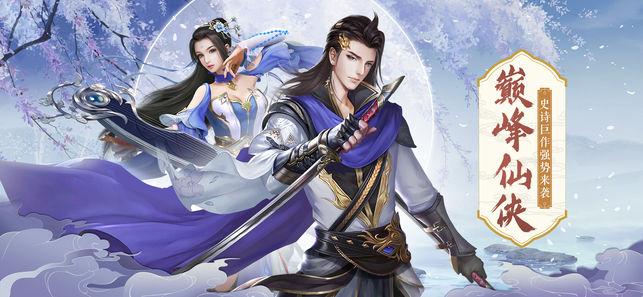 魔剑永恒V3.3.0 安卓版