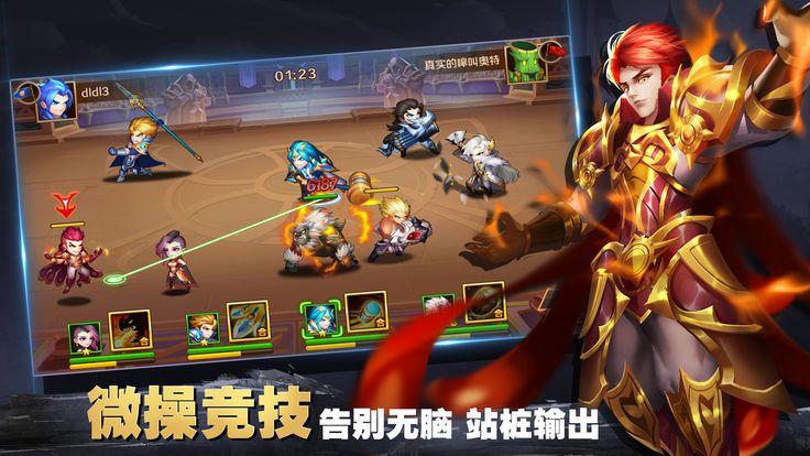 唐家斗罗V1.0 安卓版