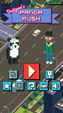 熊猫仓促V6 安卓版