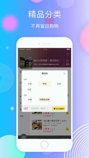 略阳生活宝V2.0.1 苹果版