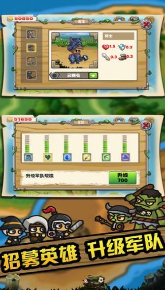 王国史诗战争V1.0 苹果版