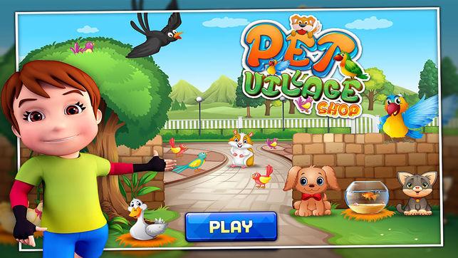 我的宠物村店V1.0 苹果版