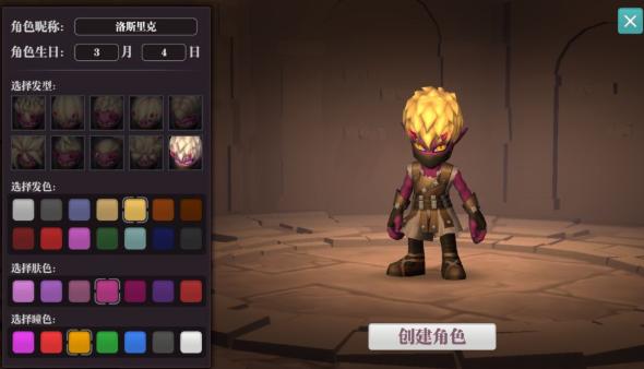 魔渊之刃V1.0 ios版