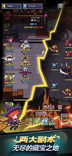 无限骑士:王国守护者V1.0.13 苹果版