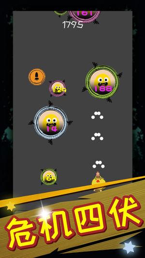 消灭小怪兽V1.0 苹果版