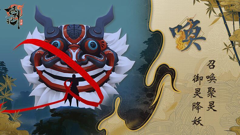 妖神记下载-妖神记正式下载-妖神记游戏安卓/苹果/电脑版下载-飞翔游戏妖神记下载