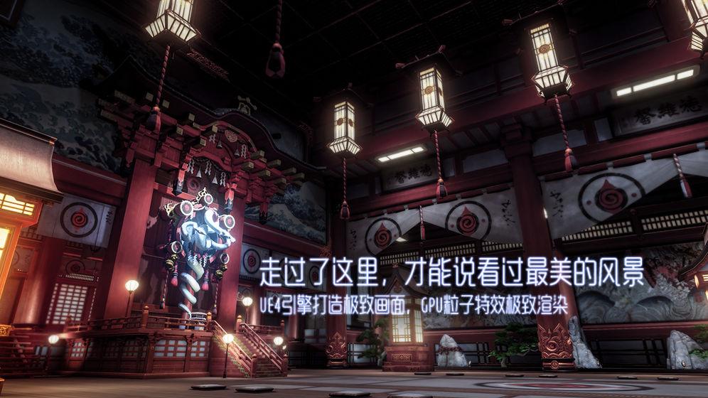 龙族幻想下载_龙族幻想官网下载_龙族幻想安卓/苹果版下载_飞翔游戏龙族幻想下载