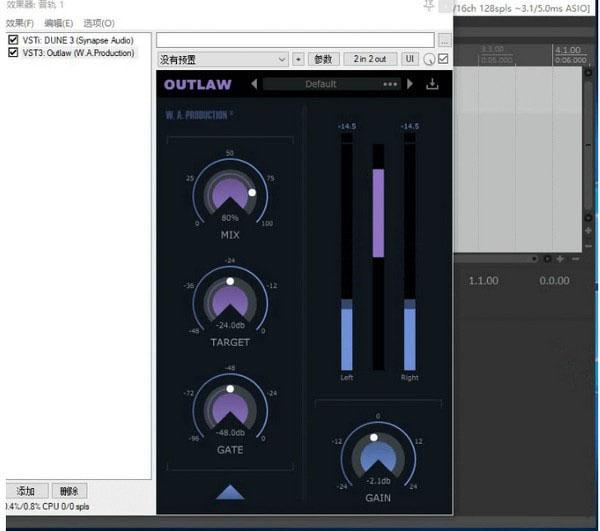 Outlaw(音频插件效果器)V1.0.1 免费版