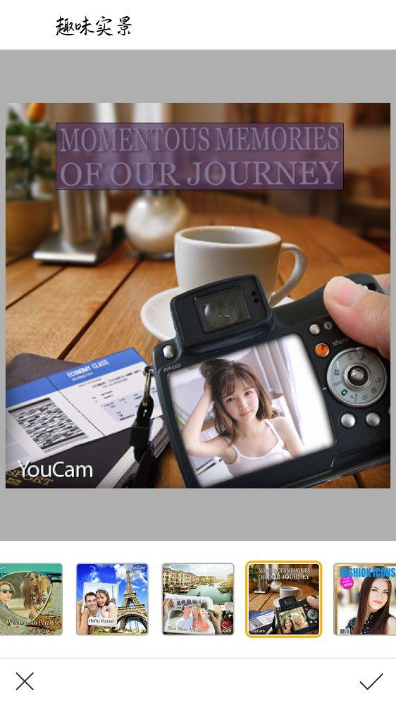 美颜美肤相机V1.11.1 安卓版