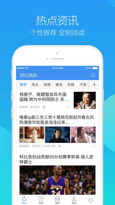 360浏览器下载_360浏览器官网app下载_360浏览器安卓/苹果版下载_飞翔软件库