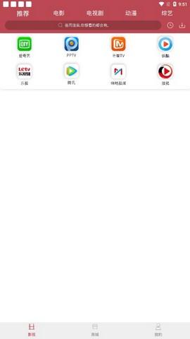 剧透狗V0.0.2 安卓版