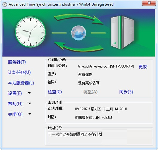 Advanced Time Synchronizer Industrial(时间同步工具)V4.3.0810 官方版
