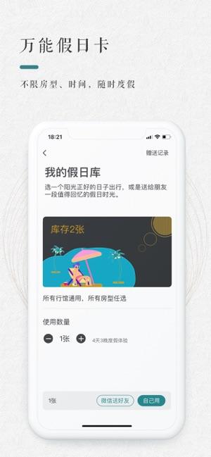 青普V2.0.5 安卓版