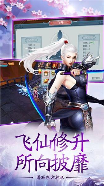 茅山捉妖录V3.5.0 永利平台版