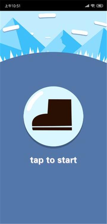 踩冰块儿V1.0 安卓版