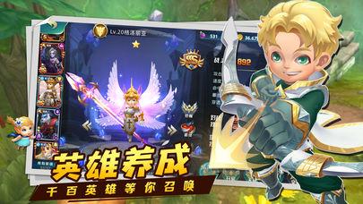 塔防荣耀战V1.0 苹果版