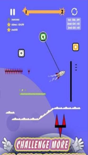 摆动导弹V1.0 安卓版