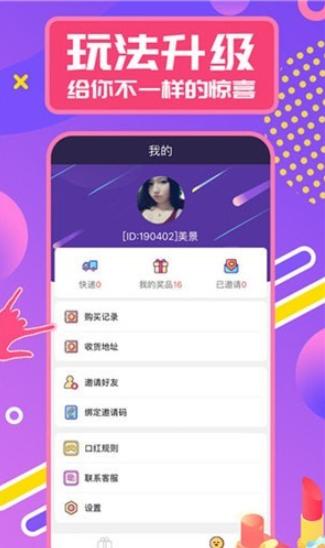 心愿魔方V1.1.1 安卓版