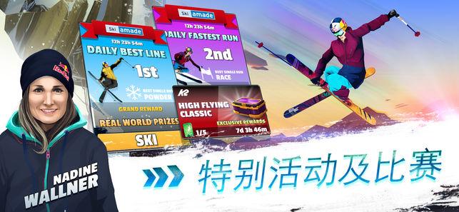 红牛免费滑雪V1.1.14 苹果版