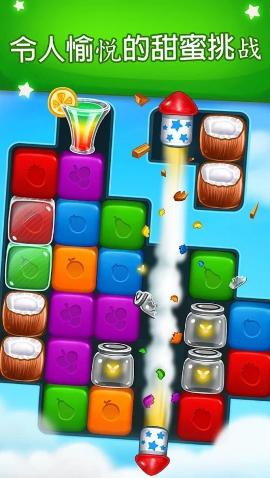 水果方块爆炸V1.3.5 苹果版