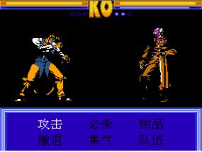 拳皇R 1 最强格斗王V3.8.4 安卓版