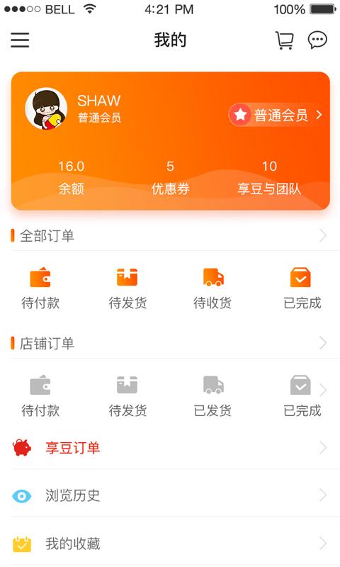 多享优品V1.0.4 安卓版