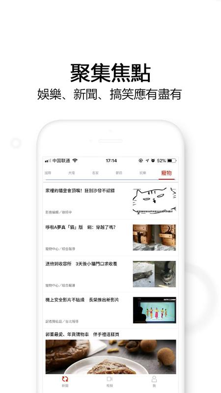 享新闻V1.1.3 安卓版