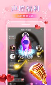 番茄语音社区V1.0.4 安卓版