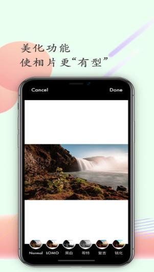 鲸鱼相机V1.0 苹果版
