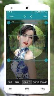 照片作物V1.8 安卓版