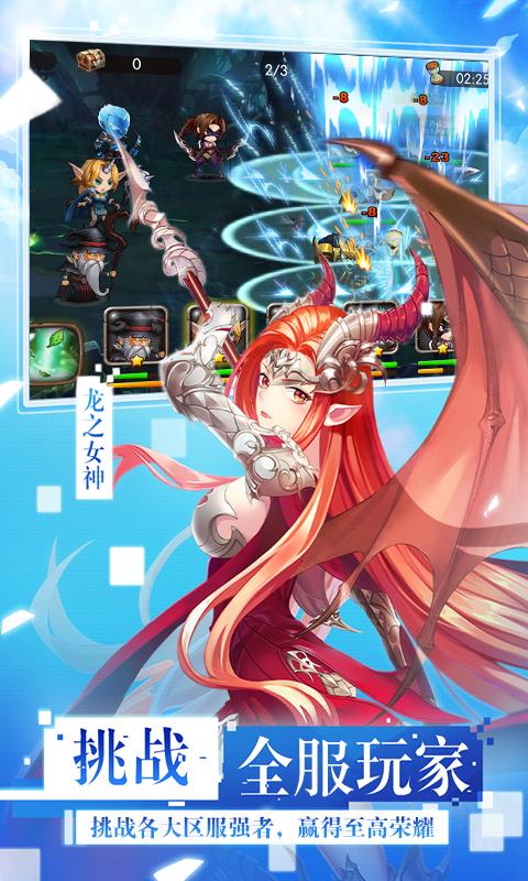 女神联盟V1.0.00.1 无限钻石版
