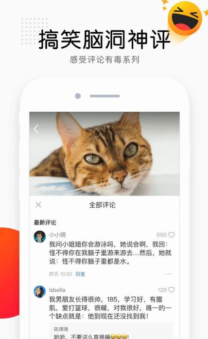看点视频V1.0.0 苹果版