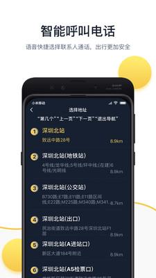 小魔出行V1.0.0 安卓版