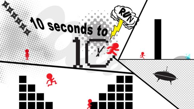 10秒快跑V0.92 苹果版