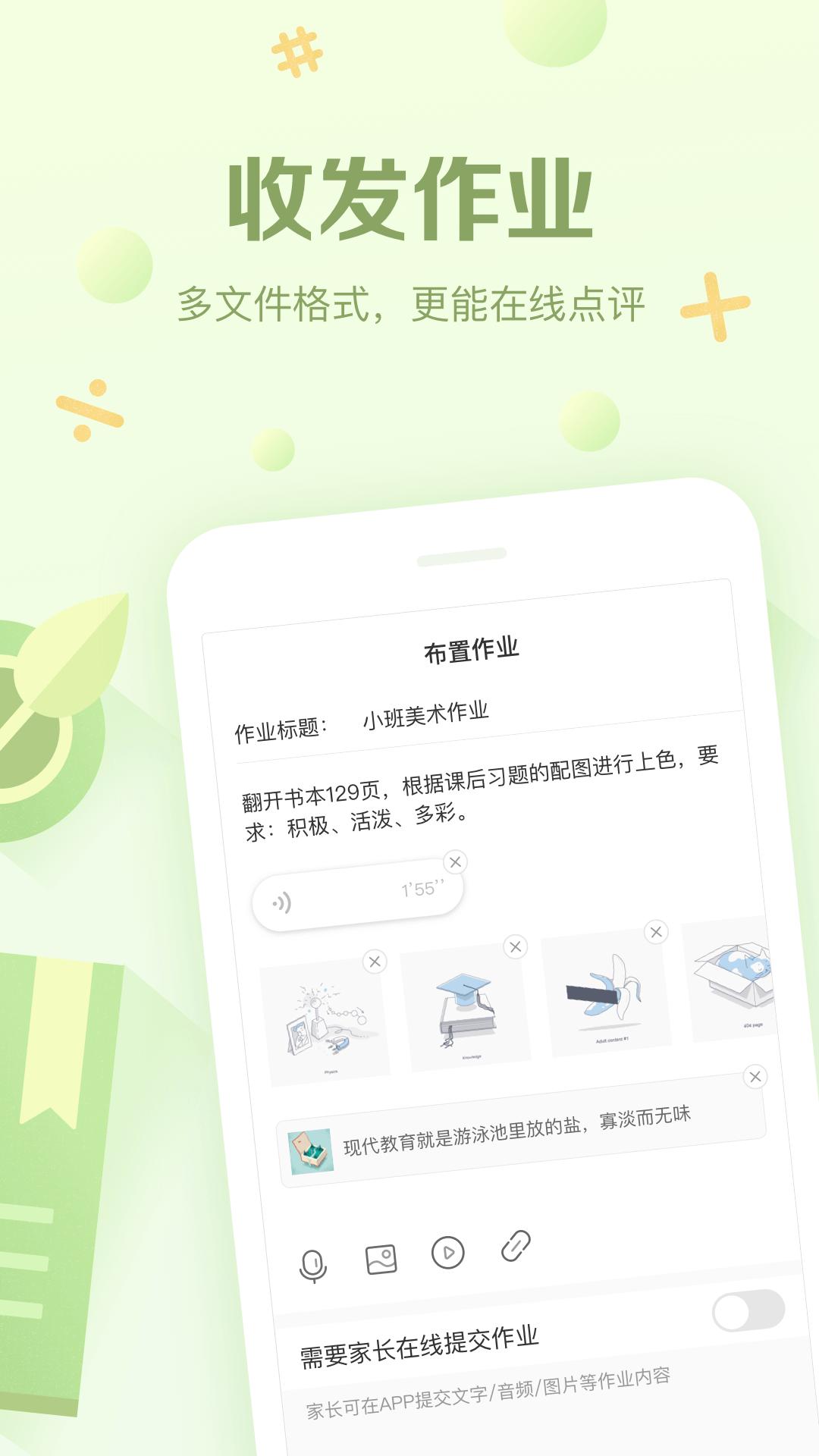 橙掌V1.0 苹果版