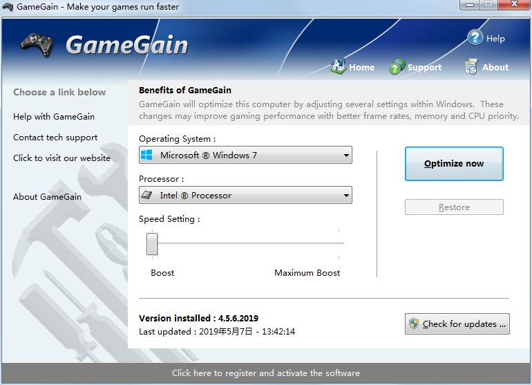 GameGain(游戏优化加速工具)V4.5.6.2019 免费版