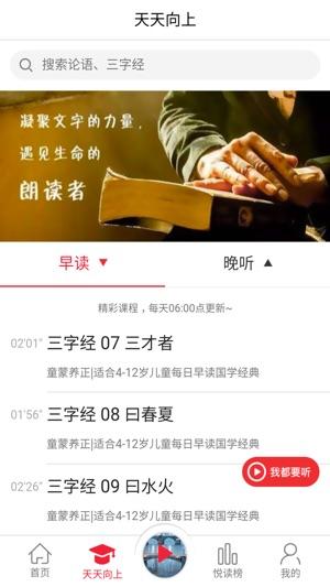 南瓜悦读V1.0 苹果版