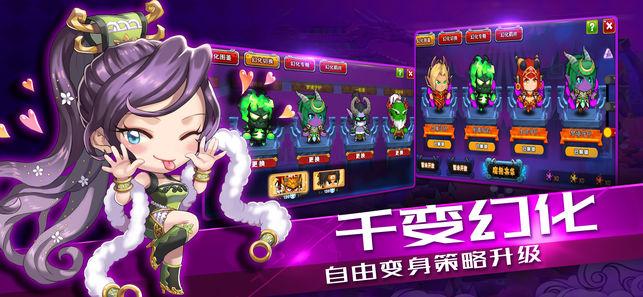 武魂三国V1.6.5 苹果版