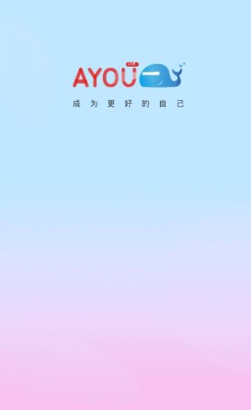 AYOU视频V1.0 安卓版