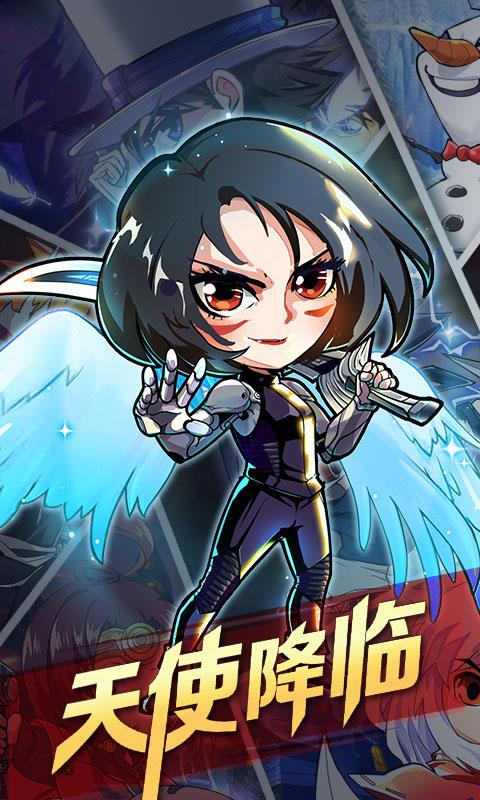 cos战斗天使V1.0.1 海量版