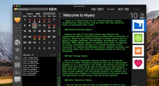 MyaryV2.0.3 Mac版