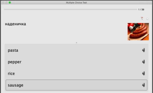 iVocabularyV3.2.4 Mac版