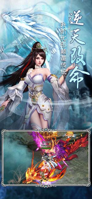 龙神三国V1.0 苹果版