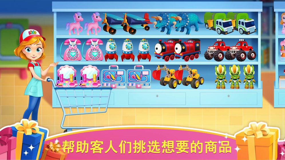 天才宝宝玩具店V1.0 安卓版