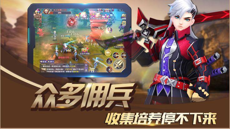 黄金仙侠V3.5.0 安卓版