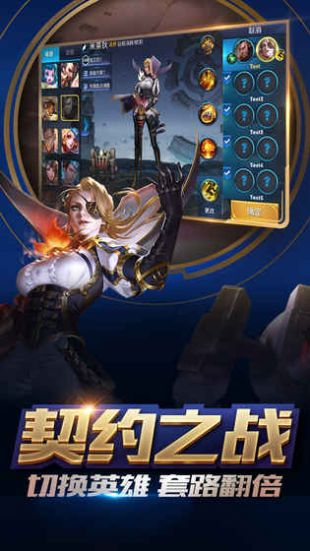 王者荣耀V1.42.1.20 国际版